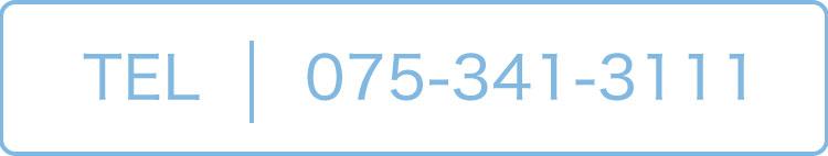 法人用電話番号