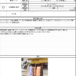 seikouhenomichi_watayasushouten